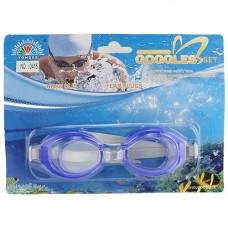 0415 Очки для плавания детские Yondee