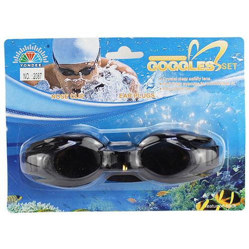 2087 Очки для плавания Yondee