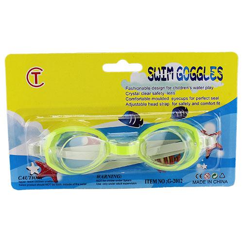 2012 Очки для плавания детские (3-5)