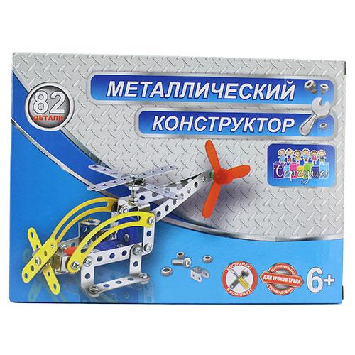 6265 Констр. мет. Вертолет, 82 дет. / 96 шт.