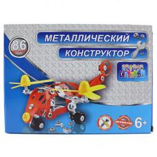 6284 Констр. мет. Вертолет, 86 дет. / 96 шт.
