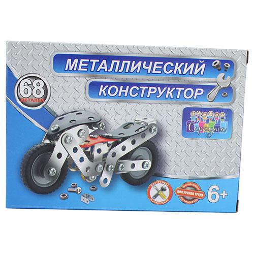 8822 Констр. мет. Мотоцикл, 68 дет. / 192 шт.