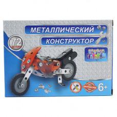 8828 Констр. мет. Мотоцикл, 72 дет. / 192 шт.