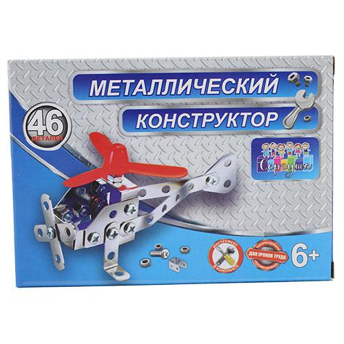 8838 Констр. мет. Вертолет,  46 дет. / 192 шт.