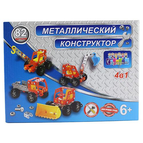 898F-2 Констр. мет.  4 в 1 (трак., самос., кран, экскав.),...