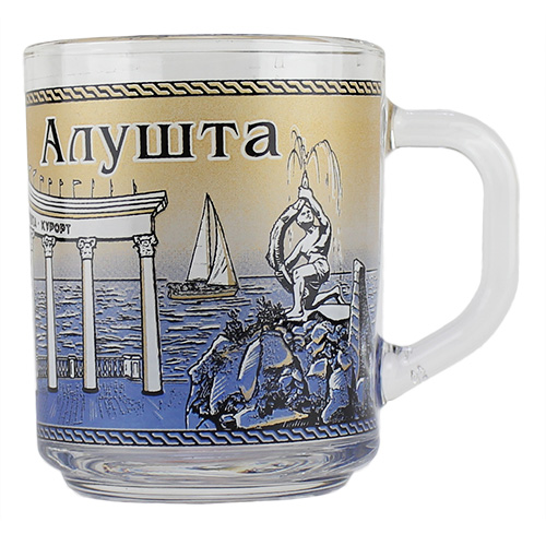 013416 МБ  Алушта Аю - Даг чай 200 синий  20шт\уп
