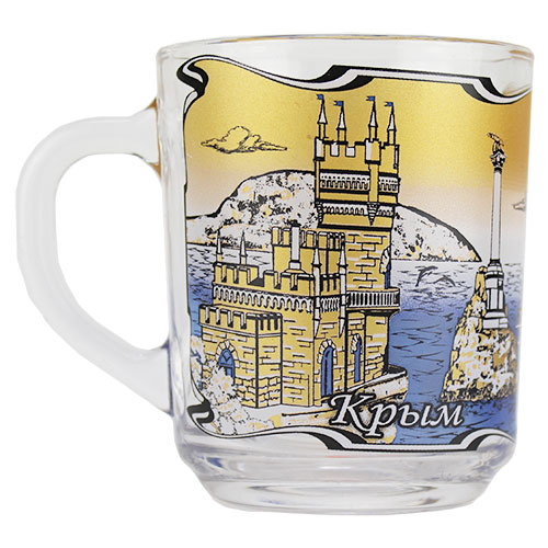 1335  Крым  чай 250  ДСГ синий, 6шт/уп
