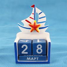 CD19-10 Календарь с кораблем и звездой, 96 шт