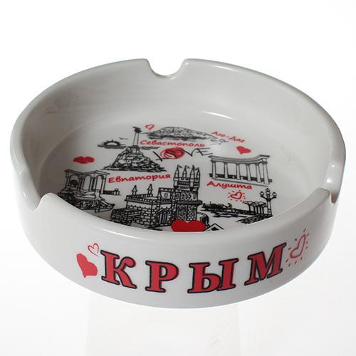 ASHT-1 пепельница Крым