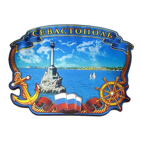 ANR-37 магнит Севастополь морской фольга