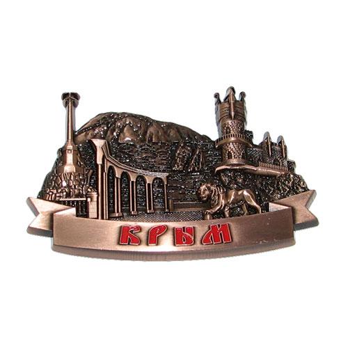 MRIB-18 магнит Крым бронза с лентой