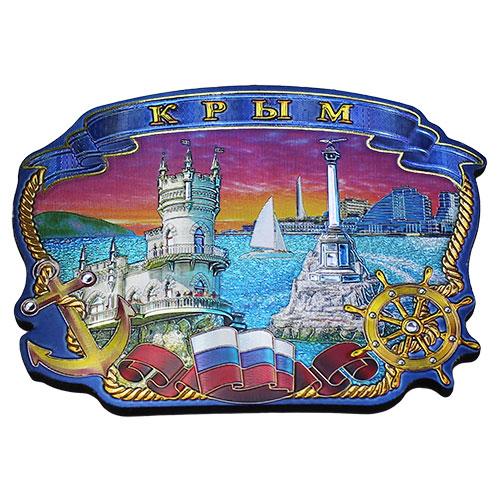 ANR-43 магнит Крым закат морской фольга, , шт