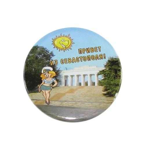 МВ-U15 Магнит металл Привет из Севастополя