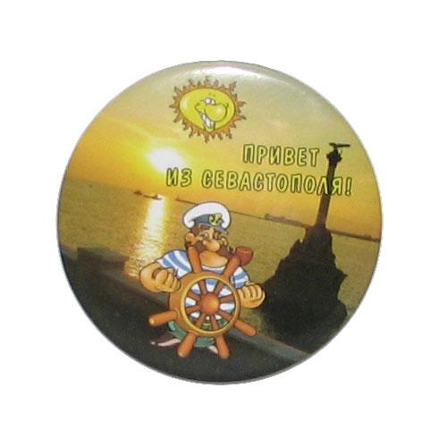 МВ-U23 магнит металл Привет из Севастополя