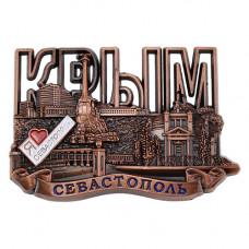 CRIM-22 магнит Севастополь медный из металла