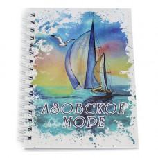 NB002 Блокнот Азовская море 70 л с бумажной обложкой