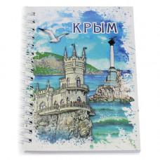 NB004 Блокнот Крым ПЗК 70 л с бумажной обложкой