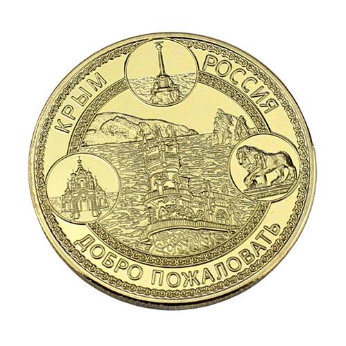 JCOIN-1 Монетка Крым золотая