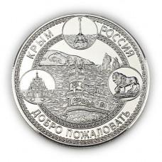 JCOIN-2 Монетка Крым серебряная