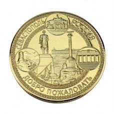 JCOIN-3 Монетка Севастополь золотая