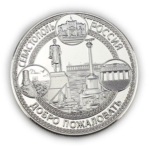JCOIN-4 Монетка Севастополь серебряная