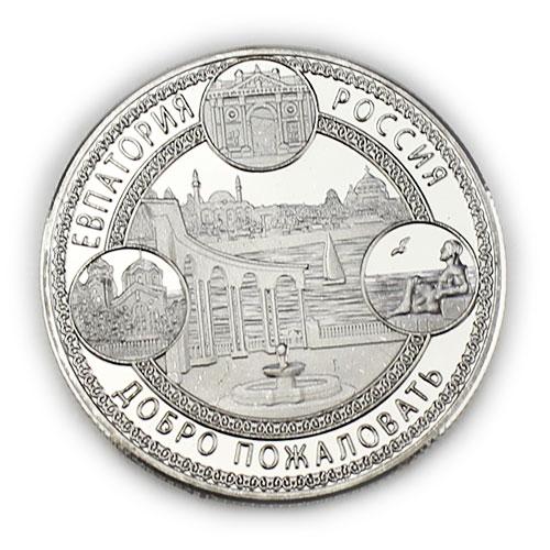 JCOIN-6 Монетка Евпатория серебряная