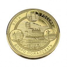JCOIN-15 Монетка Ялта золотая