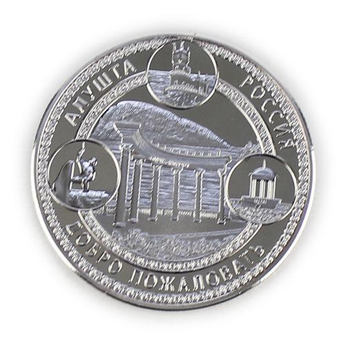 JCOIN-18 Монетка Алушта серебряная